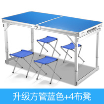 Folding table stall to push the table folding table home simple table outdoor folding tables and chairs outdoor portable