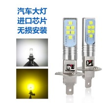 H1H7H4 car headlight LED light bulb chip 80W car lorry high beam low light condensing 12v24v universal