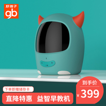 Good children intelligent robot early education machine Voice Remote Control boys and girls children learning accompany toys intelligent dialogue