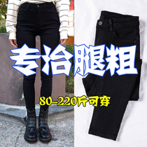 Hong Kong 2019 autumn and Winter new nine points jeans female feet high waist pants tide was thin size fat mm black