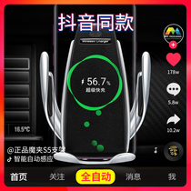 Magic Light S5 magic clip Car Phone Stand car wireless charger intelligent auto-sensing navigation car bracket