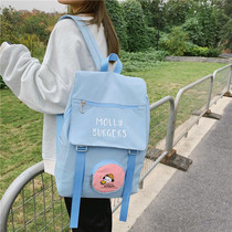 School bag female ins wind Korean college students backpack High School Forest Department hit color College wind wild girl shoulder bag