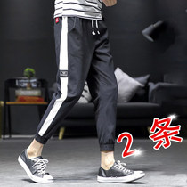 Pants male summer thin section casual pants male Korean version of the trend of sports pants nine points breathable harem pants slim pants