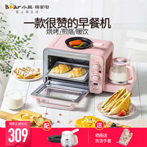 Bear toast home baking bread machine three-in-one multi-function electric oven toast machine breakfast machine artifact
