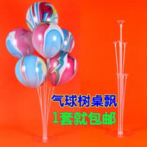Creative network red balloon bracket birthday party scene layout table floating column shop opening Wedding Room Decoration supplies