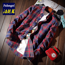 Plaid shirt male students long-sleeved shirt slim Korean youth personality Tide brand handsome casual cotton village shirt