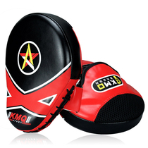 Boxer target target adult Sanda equipment curved boxing target handle Muay Thai Target Target training equipment