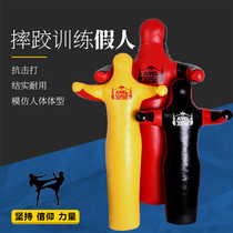Kang Mei que wrestling dummy wrestling Sandman MMA mixed martial arts boxing dummy sandbag fire training cloth bag