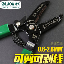 Old a manual wire stripper multi-functional electrical wire stripper stripper wire stripper wire cutting pliers fiber wire pliers