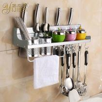 Shovel hanging spatula spoon hanging on the wall punch multi-purpose household punch free shelf chopsticks installed kitchen knife