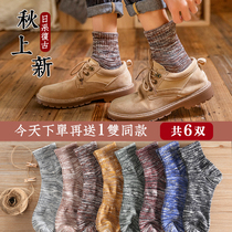 Socks men autumn and winter warm in the tube thickened cotton retro tide Japanese national wind sweat deodorant Harajuku stockings