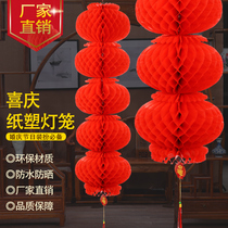Red lanterns series of folding honeycomb lanterns plastic paper lanterns festival celebration celebration hotel shopping mall decoration lanterns