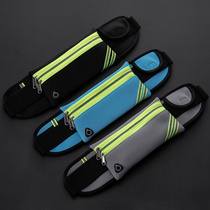 Running pockets men and women outdoor personal invisible multi-functional ultra-light small belt fitness equipment Sports mobile phone pockets