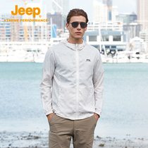jeep flagship store official authentic Jeep men's skin clothing outdoor fishing clothing cycling breathable waterproof sunscreen clothing