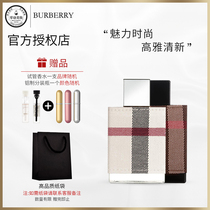 BURBERRY fragrance men women Burberry London Bugg lasting natural fresh light fragrance authentic