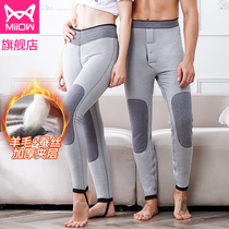 Cat graphene wool thickening men and women warm pants de cashmere fever fiber knee pads winter cotton pants