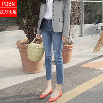 cec straight jeans female nine points spring and autumn 2019 new Korean version of the high waist loose was thin net Red eight pants
