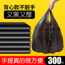 New Garbage bag vest black portable home kitchen thickened pull garbage plastic bag in small disposable