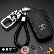 Toyota Corolla key case Raleigh Camry RAV4 to Xuan Asia Dragon Rong put car high-end key bag buckle