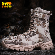 Shu go camouflage high top combat boots male special forces shock absorption Marines boots desert tactical army boots hiking hiking boots