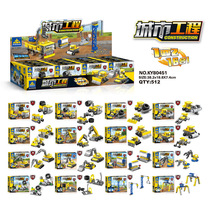 Open the building blocks male childrens toys 16 in 1 city engineering team 1 Change 2 model 80451