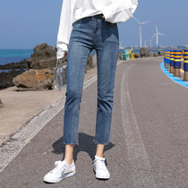 Slim Straight Jeans female nine points eight Korean version was thin
