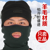 Allotment genuine 07 cold mask wool black warm physical cap military fans riding thick windproof collar sleeve