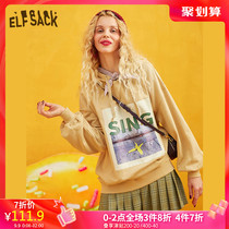 Fairy pocket casual printing fake two-piece shirt 2019 autumn new ladies loose long-sleeved hooded sweater