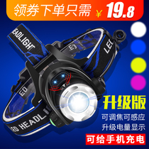 Outdoor led induction headlights light charging zoom head-mounted lithium flashlight Super Bright Night Fishing hernia lamp small