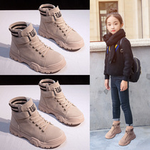 Girls Martin boots 2019 autumn and winter New plus velvet warm girls boots two cotton children's cotton boots girls shoes winter