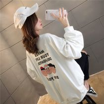 Large size sweater female super fire cec2019 autumn new Korean version of the loose wild cartoon tide round neck long-sleeved shirt