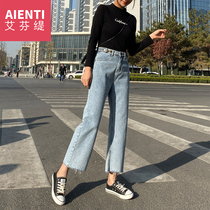 Jeans womens straight loose 2020 spring new high waist wild thin high wide leg nine points raw pants