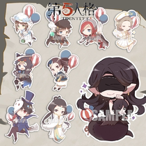 (Thick eyebrows) fifth personality keychain toys around the pendant doctor gardener red butterfly Air Force cos characters