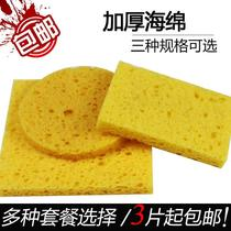 Luo iron sponge thickening round square sponge electric iron head cleaning sponge high temperature resistant sponge welding Taiwan dedicated