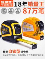 Everett Tape Measure 3 meters 3 meters 5 meters 5 meters 7 meters 10 meters 10 meters high-precision steel tape carpentry meter box ruler ruler