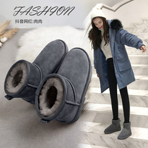 Winter Short snow boots women fur boots waterproof thick thick fashion short 2019 new cotton shoes