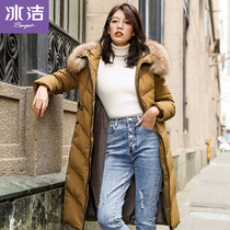 Ice Jie winter long section hairy collar down jacket womens fashion over the knee slim thin jacket J80141036
