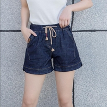 Jeans shorts female students Korean version of the loose high waist large size was thin wild wide leg a word hot pants elastic waist