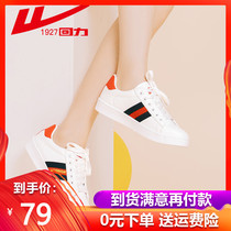 Pull back mens shoes summer 2019 new wild Korean version of the white shoes mens trend sports shoes students shoes men