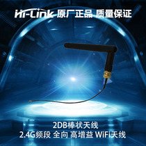 With 2 4G Rod antenna 1 set with 15cm feeder cable a set of foldable WIFI