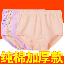 Thick middle-aged ladies cotton loose high waist plus fertilizer to increase the mother's underwear loose elderly pants