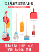 Solid wood childrens broom mop dustpan combination set mini small broom male and female baby kindergarten playground toys