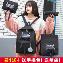 Schoolbag female Korean version of Harajuku ulzzang campus tide ins Super fire backpack Junior High School students simple backpack