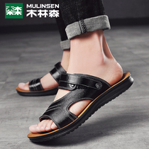 MU Linsen mens sandals 2019 summer new casual leather sandals and slippers dual-use fashion wear mens beach shoes tide