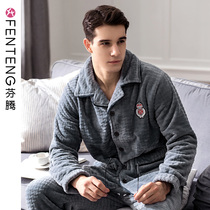 Fen Teng autumn and winter coral velvet pajamas men long-sleeved warm thickened plus velvet flannel youth large size home service suits