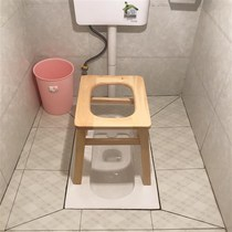 Elderly convenient seat solid wood sitting stool stool reinforced anti-skid toilet stool elderly toilet home