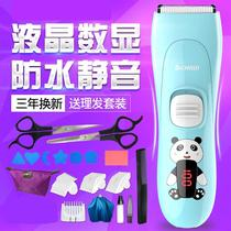 Baby electric Fader modeling Electric cut adult childrens Barber special mute shaving scissors children