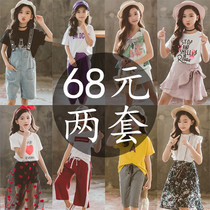 Girls summer Western fashion suit skirt 2019 new Korean version of the large wide-leg pants girls short-sleeved two-piece