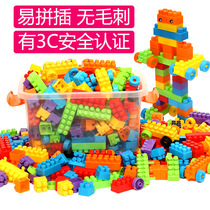0-3-5-6 years old childrens toys three-dimensional puzzle plastic small particles building blocks pieces puzzle puzzle toys