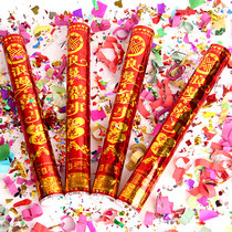 Handheld fireworks fireworks wedding ribbon concierge flower wedding flower tube wedding flower tube flower tube bubble tube color flower tube